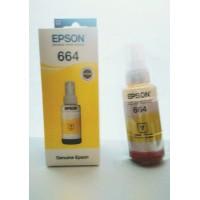 Чернила Yellow для МФУ L3060 Epson