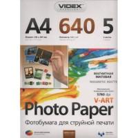 Фотобумага Videx magnetic A4
