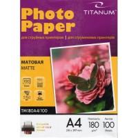 Фотобумага Titanum матовая А4