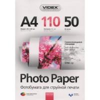 Самоклеющаяся глянцевая фотобумага Videx A4