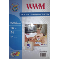 Самоклеющаяся матовая фотобумага WWM A4